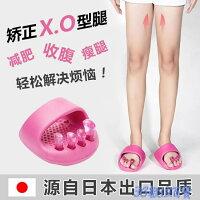 美容家電到【快速出貨】日本進口運動鞋美腿瘦腿腳趾分趾器拇外翻矯正放鬆肌肉鍛煉搖搖鞋 七色堇