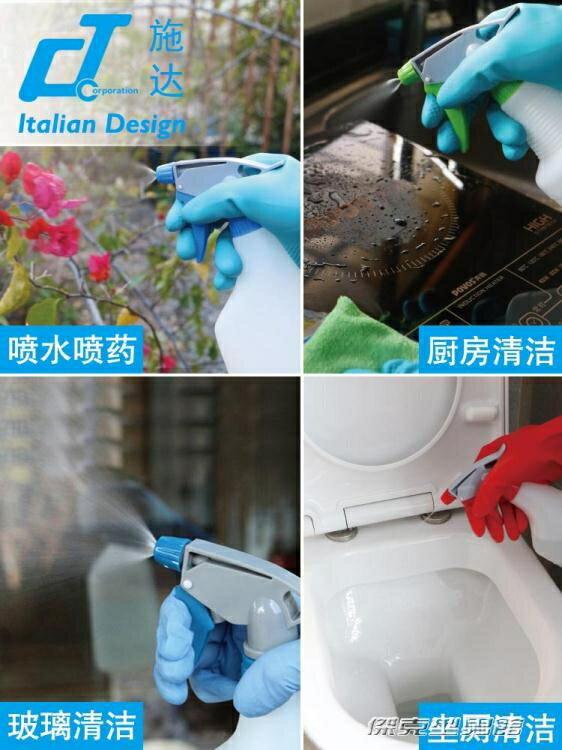 噴水器酸堿手壓式小噴壺 家用澆花噴水瓶霧化噴霧器4色裝