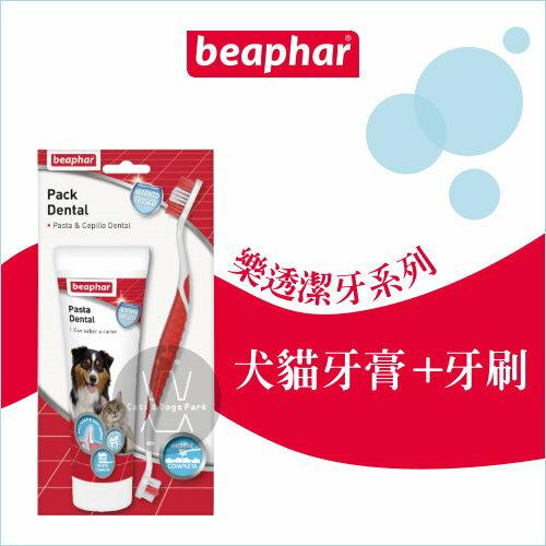 +貓狗樂園+beaphar|樂透潔牙系列。犬貓牙膏+牙刷|$365