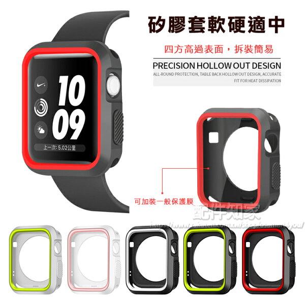 配件知家:【智慧手錶防摔套】AppleWatch42mmSeries12雙色保護殼iWatch軟殼TPU保護套-ZX