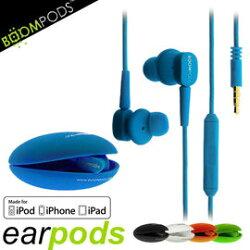 【BOOMPODS earpods MFI apple認證三鍵線控耳機 附捲線收納盒】iPhone5S / iPad Air /ipod touch 都可用 【風雅小舖】