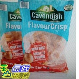 [COSCO代購 如果沒搶到鄭重道歉] CAVENDISH FARMS 冷凍洋蔥圈 1.5公斤X2入 W141123
