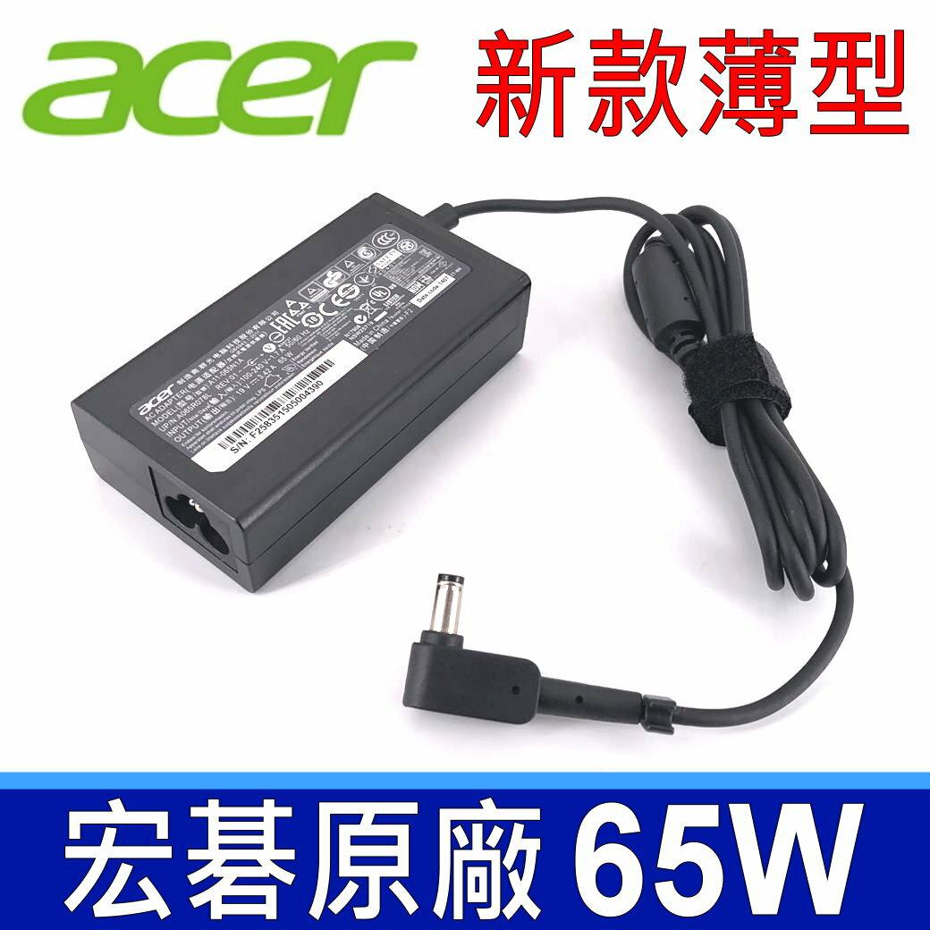 筆電達人 ACER  65W 新款 薄型 原廠變壓器 Aspire S3 E1 E11 E13 E15 E3 E5 ES1 A515-52 A515-52G A517-52g SWIFT3 SF...