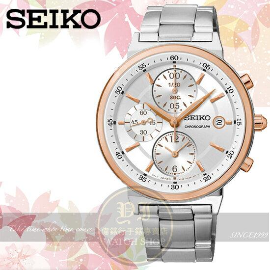 SEIKO日本精工名媛時尚計時腕錶7T92-0RS0K/SNDW48P1公司貨/情人節/禮物
