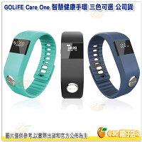 母親節禮物推薦3C:手機、運動手錶、相機及拍立得到免運 GOLiFE Care One 智慧健康手環 公司貨 運動環 運動錶 智慧錶 三色可選 綠/黑/藍