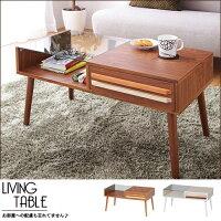 茶几桌 和室桌 客廳 強化玻璃茶几 完美主義