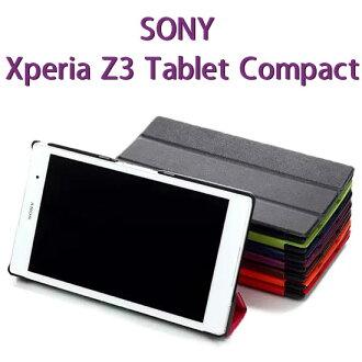 【卡斯特】SONY Xperia Z3 Tablet Compact SGP612/SGP641 專用平板側掀三折皮套/翻頁式保護套/保護殼/立架展示