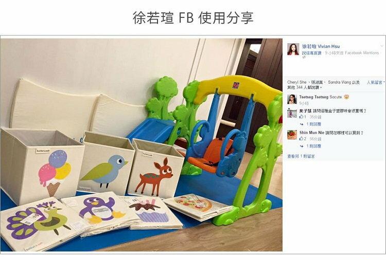 (1800折200) 美國【KAIKAI & ASH】寶寶動物系列收納箱- 吼吼暴龍  摺疊收納箱 玩具收納箱  /  整理箱  /  設計風  /  棉麻  /  不織布 3