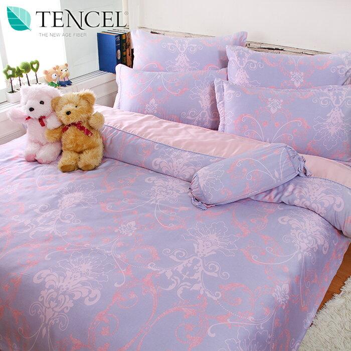 100%純天絲四件式床包鋪棉兩用被套組_雙人加大6x6.2尺_淡淡的愛戀(粉)《GiGi居家寢飾生活館》