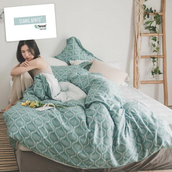 【預購】天絲舖棉被套床包組-雙人【阿妮塔】涼感翔仔居家100%tencel