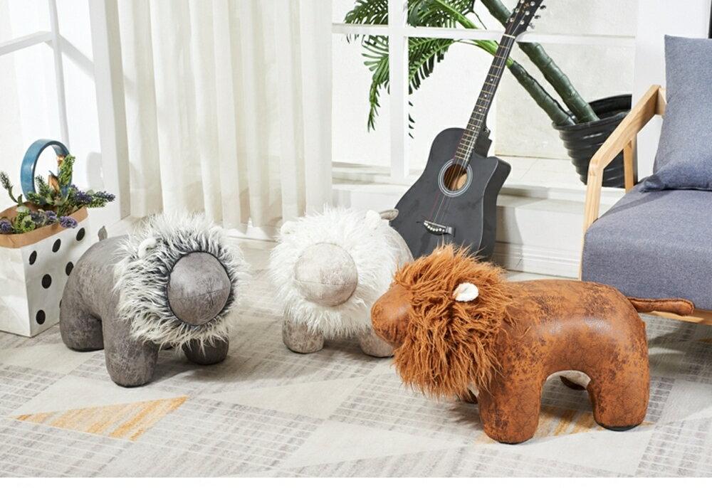 創意獅子造型換鞋凳坐凳腳凳節日禮品沙發凳椅成人動物凳子試鞋凳夏洛特 LX