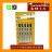 台灣製造 金工用 金屬用 Bosch規格【T118A】線鋸片 曲線鋸 手持線鋸機適用(5支 / 組) - 限時優惠好康折扣