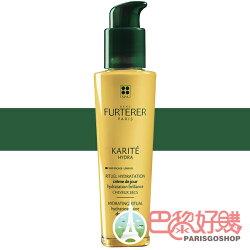Rene Furterer 萊法耶 Karite 雪亞脂極緻修護乳 100ML 極乾性髮質 護髮 免沖洗 荷那法蕊