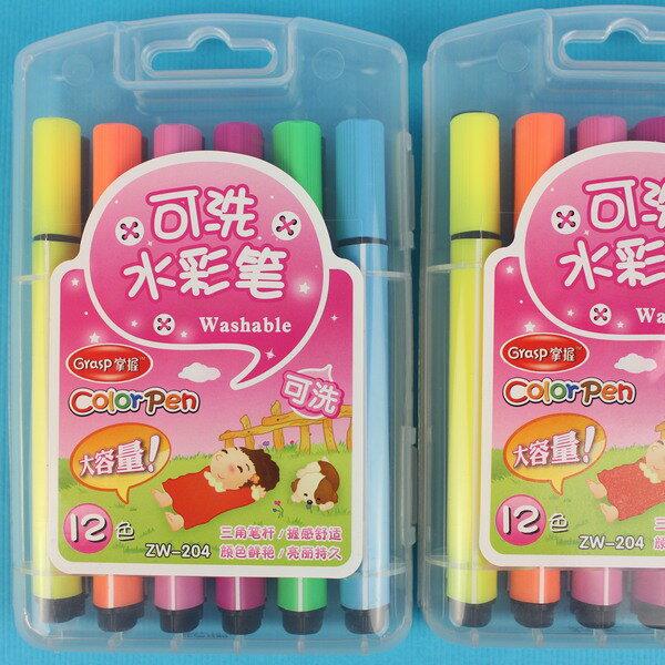 掌握可水洗彩色筆 ZW-204 12色可洗水彩筆/一盒入{促79} 三角筆桿~廣萬