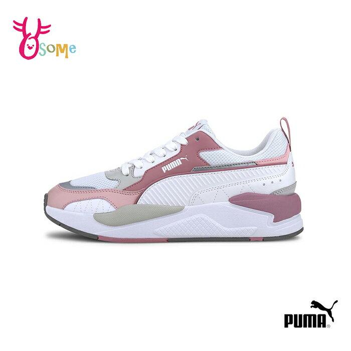 PUMA慢跑鞋 女鞋 運動鞋 跑步鞋 球鞋 記憶鞋墊 厚底 穿搭 X-RAY 2 SQUARE K9537#白紅◆OSOME奧森鞋業