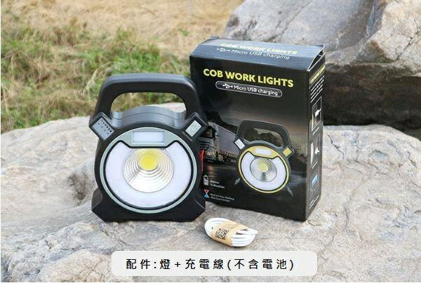 《沛大旗艦店》$230COB手提探照燈USB充電LED投光燈LED探照燈露營燈帳篷燈充電式COB工作燈【S52】