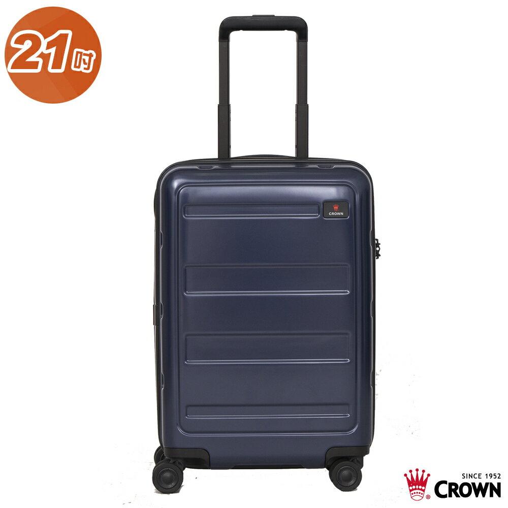 【CROWN皇冠】21吋 輕量防盜拉鍊 行李箱 / 旅行箱 / 登機箱 (C-F1783-獨家鏡面藍)【威奇包仔通】 0