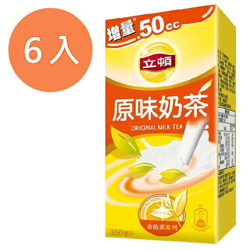 立頓 原味奶茶 300ml (6入)/組