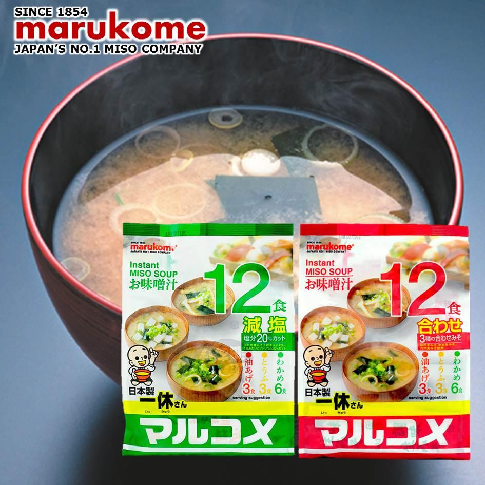 【marukome丸米】日本製一休即食味噌湯-原味/減鹽 12食入 240g 油豆腐/豆腐/海帶芽 即食沖泡料理包▶滿699立折69▶全館滿499免運