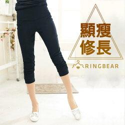 中大尺碼--超顯瘦修飾長腿寬版鬆緊褲頭抓皺褲管七分褲(黑2L-4L)-S58眼圈熊中大尺碼