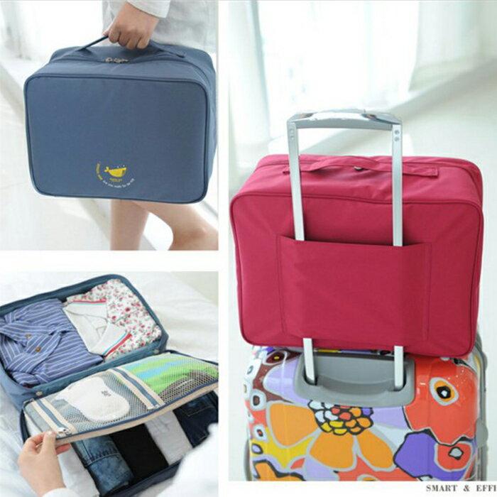糖衣子輕鬆購~DZ0078~ 大容量加厚多 出差旅行衣物收納袋手提包拉桿箱可插整理袋