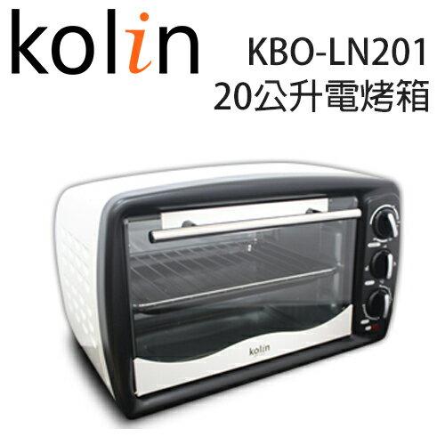 【歌林 Kolin】KBO-LN201 20公升電烤箱