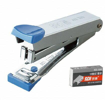 SDI  手牌  1102CA簡約實用型訂書機(附針)