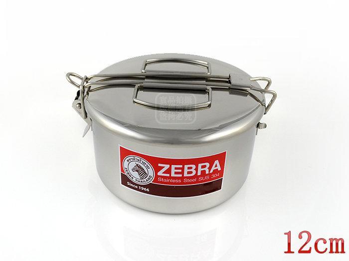 快樂屋♪ 斑馬牌 ZEBRA #304提式雙層不鏽鋼便當盒 12cm
