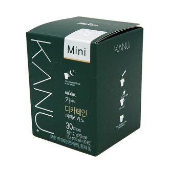 KANU MINI 即溶咖啡 低咖啡因 黑咖啡 美式咖啡 (0.9g*30包 )【庫奇小舖】