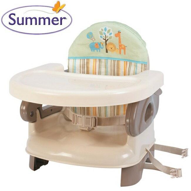 美國【Summer Infant】可攜式活動餐椅 (美國製造)