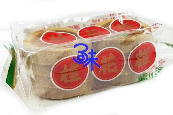 (台灣) 益美 綠豆糕-綠豆口味 (糕仔 中元普渡必備) 1包200公克 特價36元 【4712302399077 】