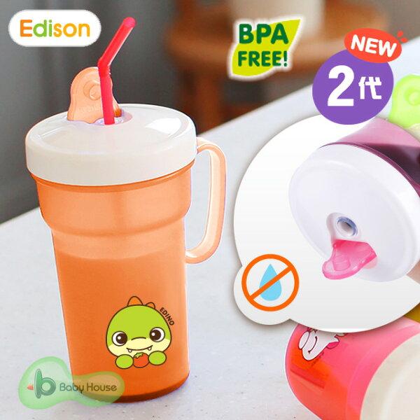 [BabyHouse]全新2代!神奇水杯.好評熱銷!愛迪生EDISON防漏吸管300ml單握把水杯2代喝水杯-小龍橘