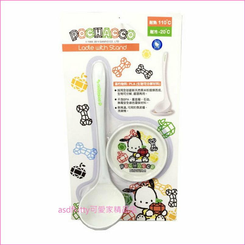 asdfkitty可愛家☆帕恰狗湯匙架附直立式湯匙-也可當筷架-日本正版商品