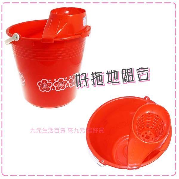 九元生活百貨:【九元生活百貨】好拖地組合拖把擰乾器+印花水桶