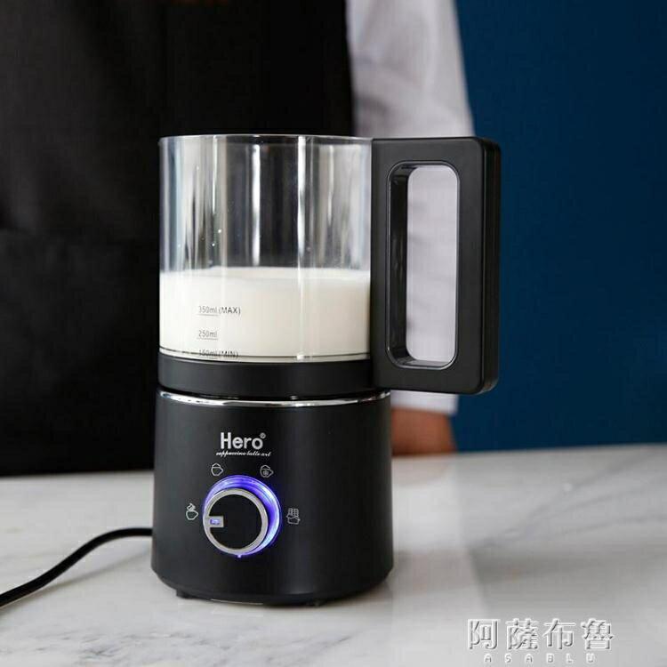 奶泡機 hero 奶泡機 全自動咖啡冷熱打奶器 電動打奶泡商用不銹鋼打奶器   創時代 新年春節送禮