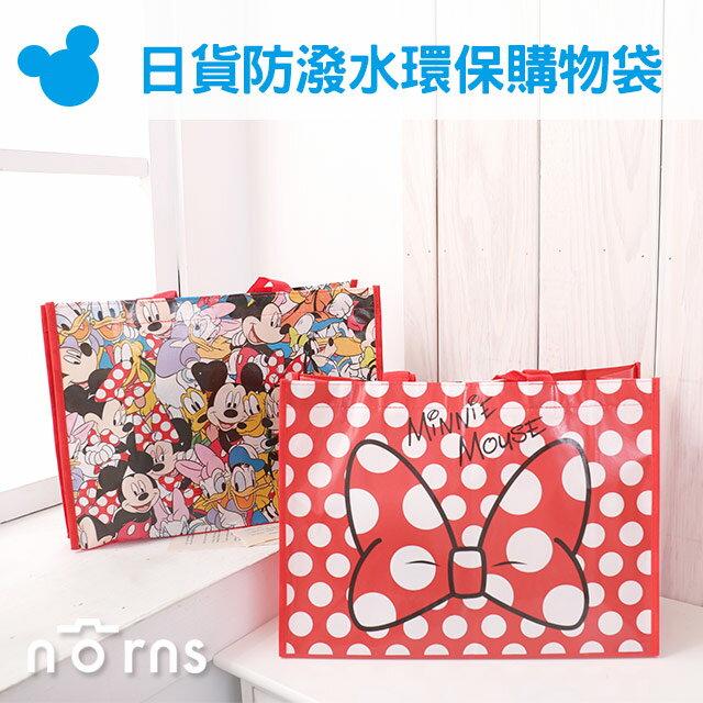 NORNS【日貨防潑水環保購物袋】迪士尼雜貨Disney包包 日本手提包 托特包 肩背包 米奇米妮