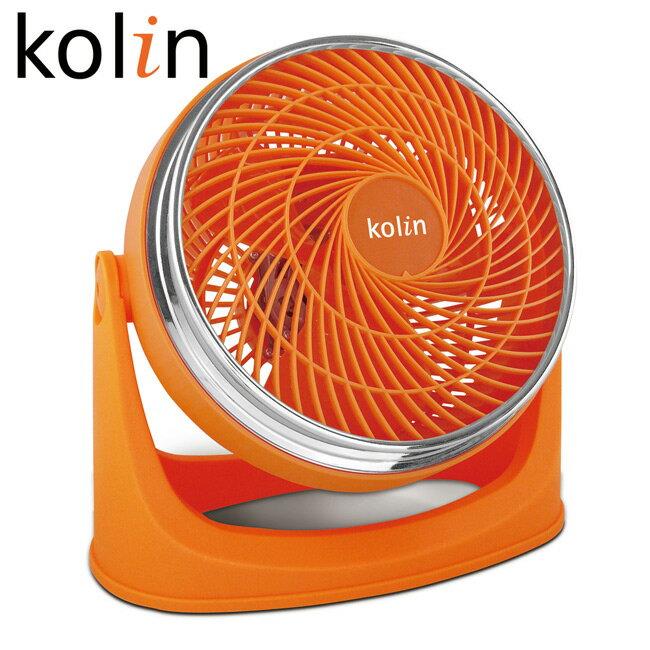 Kolin 歌林 10吋 空氣循環扇(KFC-MN1010)//三段風速調節/電風扇/循環扇/電扇【馬尼行動通訊】