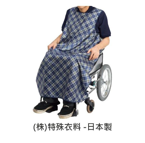 圍兜-老人用品餐用大人用輪椅用圍兜超撥水型日本製[E0790]*可超取*