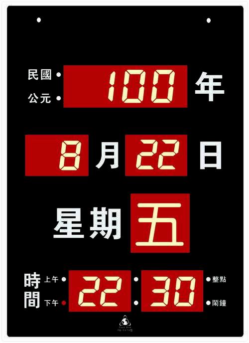 【文具通】Flash Bow 鋒寶 FB-5678 公司行號專用型 LED 電腦日曆 約56x78x6cm FB-5678