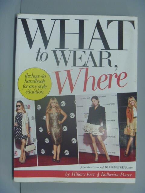 ~書寶 書T4/美容_XEM~What to Wear Where_Katherine P