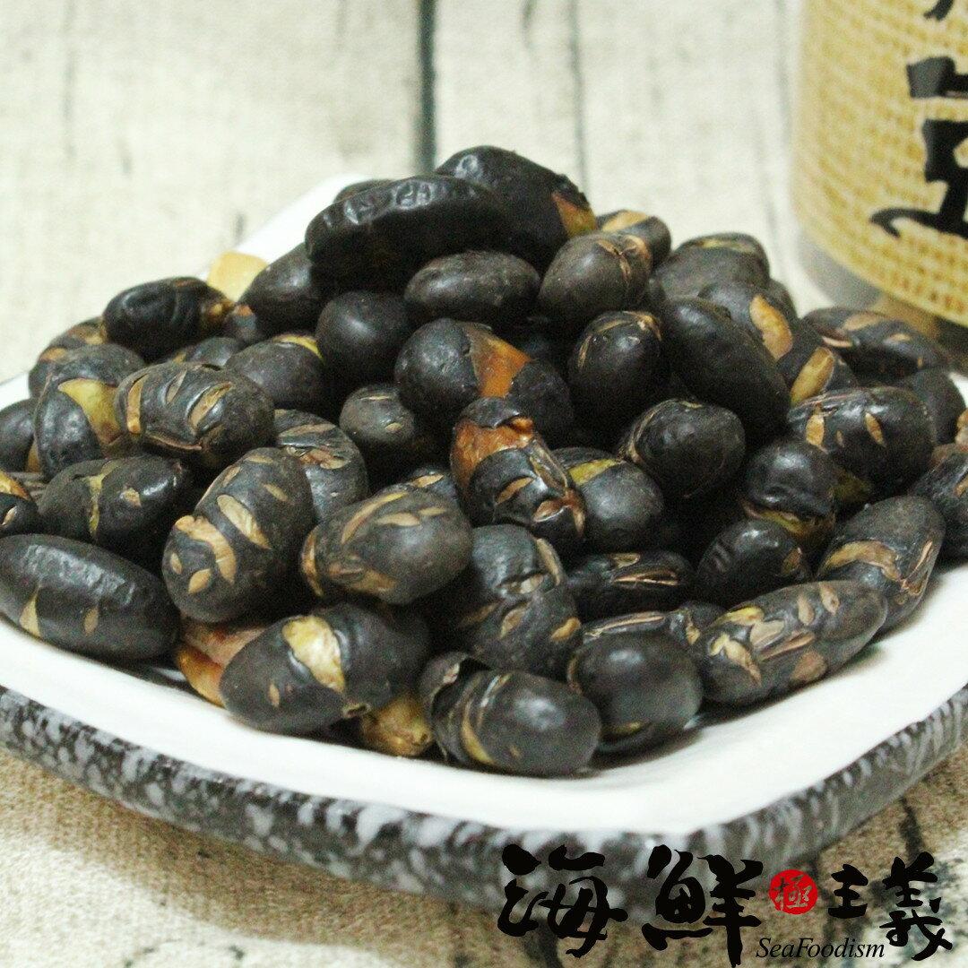 【海鮮主義】烘培黑豆(原味/芥末)(200g/罐)