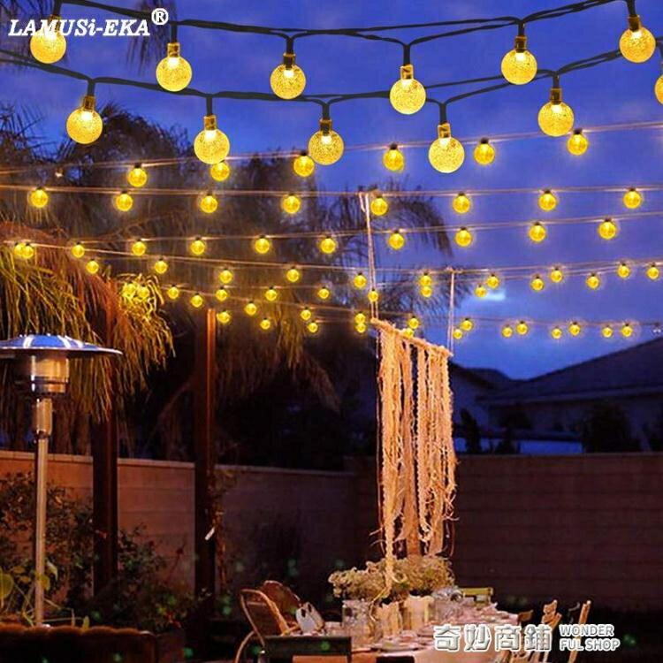 太陽能燈串戶外防水led庭院燈花園陽台裝飾燈天黑自動亮節日燈帶