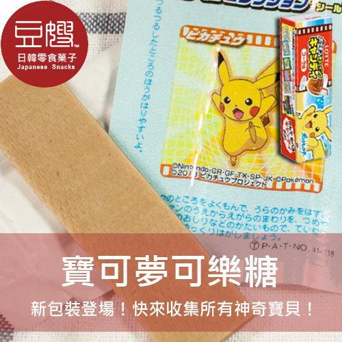 【豆嫂】日本零食寶可夢可樂糖★滿$499宅配免運中★