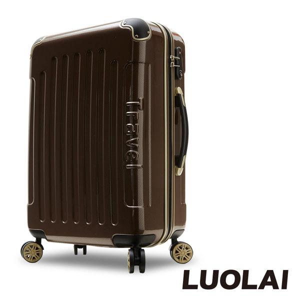 【LUOLAI】極速炫焰20吋碳纖維紋PC鏡面行李箱(咖啡金)