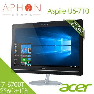 【Aphon生活美學館】Acer U5-710 23.8吋All in one 觸控液晶電腦 (i7-6700T/8G/1TB+256G SSD/Win10)-送acer無線滑鼠+超厚感防霉抗菌釋壓記..