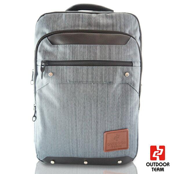 【禾雅】-OUTDOOR TEAM時尚休閒系列-【OD8532-DM00】-韓系 休閒 直拉鏈質感大容量後背包 -【深灰】