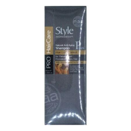【小資屋】以色列Style養髮99潔髮精萃-強效升級版(400ml/盒)效期:2020.02