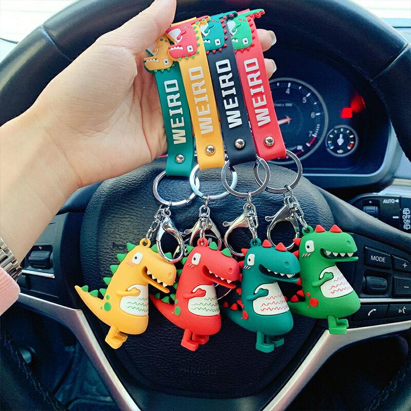 包包掛飾 卡通動物鑰匙扣女可愛小恐龍創意個性公仔玩偶車鑰匙掛飾包包掛件【MJ15492】