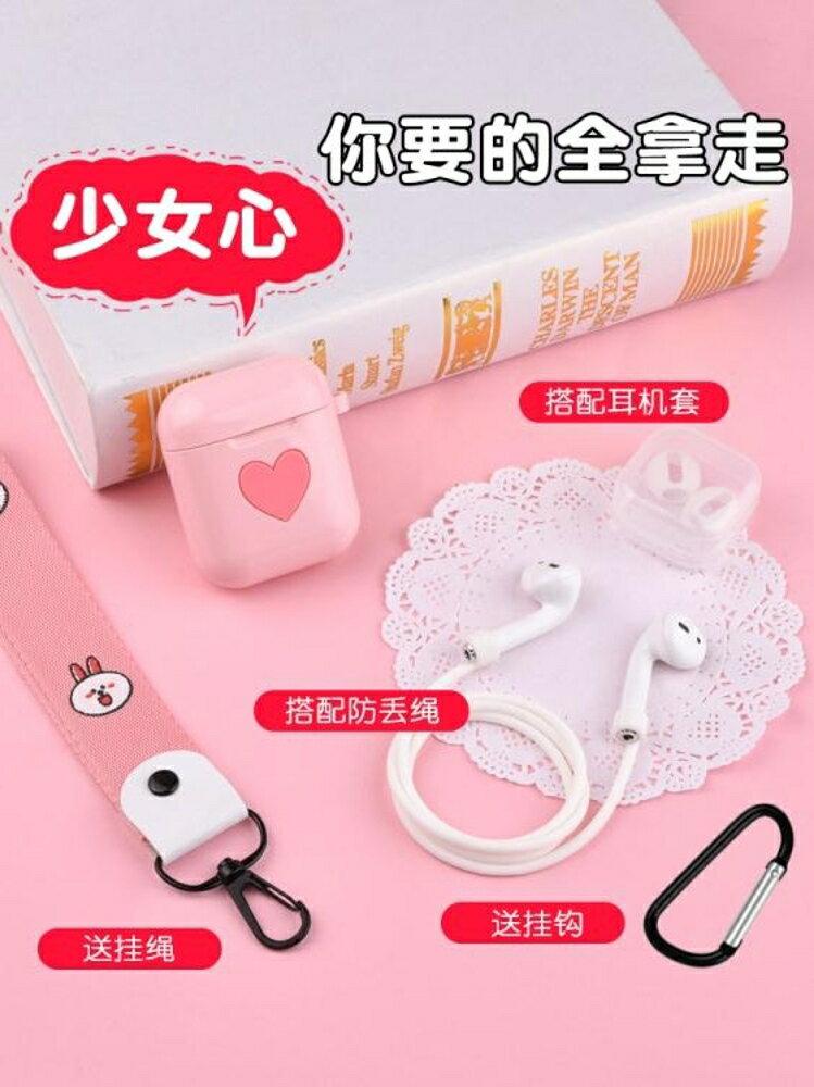 適用AirPods保護套蘋果藍芽無線耳機盒配件充電air pods保護套 電購3C 1