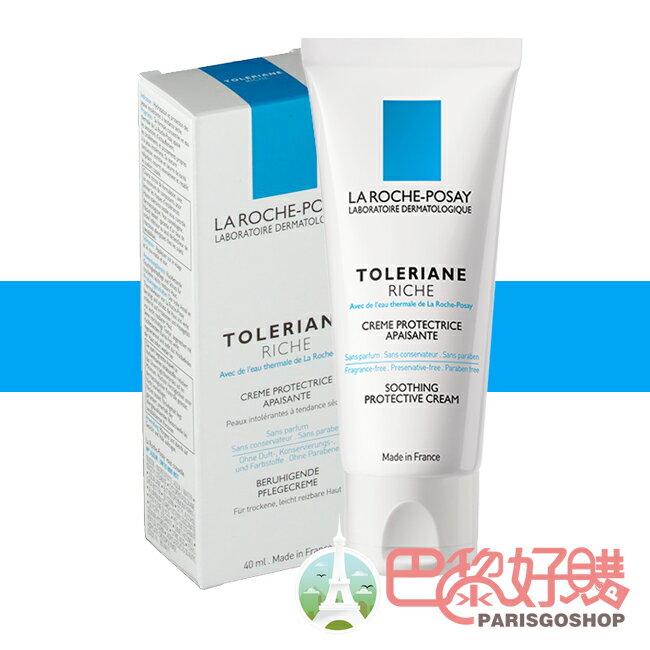 La Roche-Posay 理膚寶水 多容安濕潤面霜(滋潤型) 40 ml 【巴黎好購】乳液 保濕